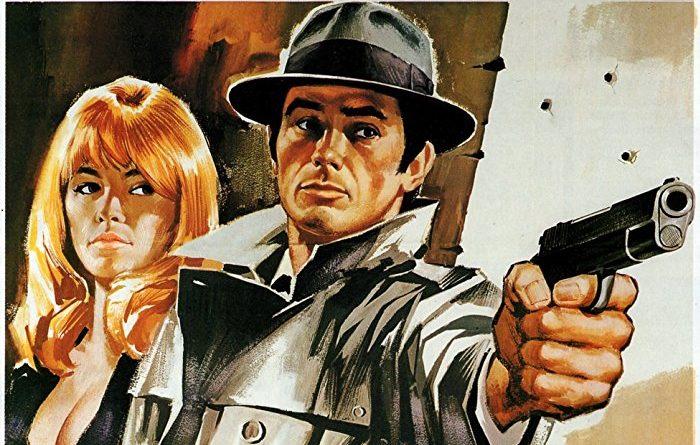 영화 한밤의 암살자 포스터