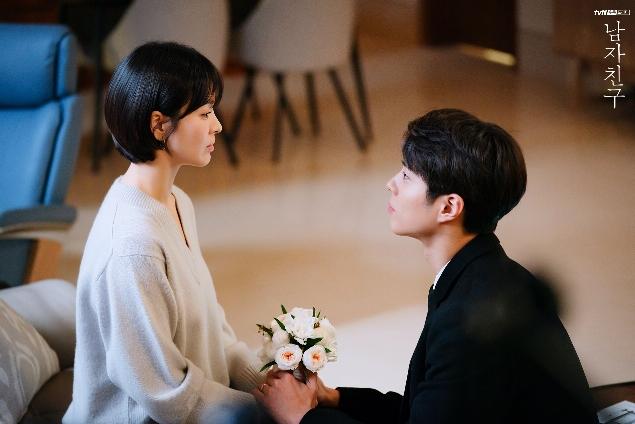 송혜교, 박보검