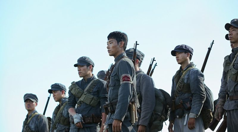 영화 봉오동 전투 스틸컷