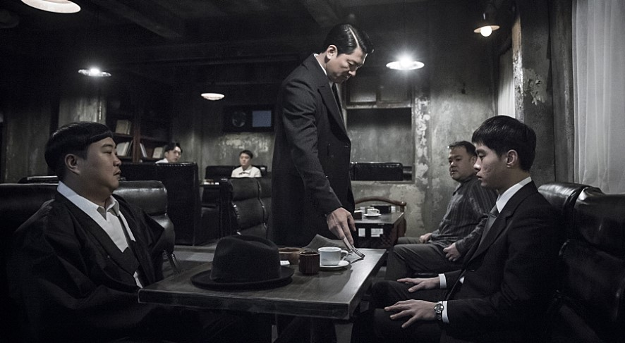 영화 남산 시인 살인사건 스틸컷