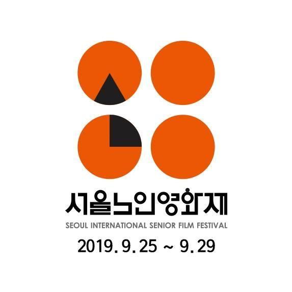 2019 서울노인영화제 포스터