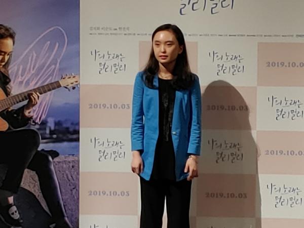 영화 나의 노래는 멀리멀리 주인공 김지희 씨